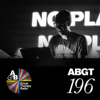 Thumbnail for the Sebastian Weikum - Analogue [ABGT196] link, provided by host site