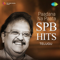Image of S. P. Balasubrahmanyam linking to their artist page due to link from them being at the top of the main table on this page
