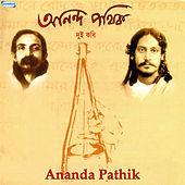 Thumbnail for the Srikanto Acharya - Anandadhara Bahichhe Bhubane link, provided by host site