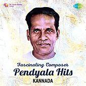 "Thumbnail for the P. Susheela - Anandasadana (From ""Sathya Harischandra"") link, provided by host site"