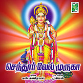 Thumbnail for the Bombay Saradha - Anbu Muruga link, provided by host site