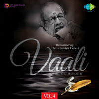 """Thumbnail for the M.S.Viswanathan - Andavan Thodangi - From """"Kasethan Kadavulada"""" link, provided by host site"""