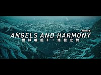 Thumbnail for the Jane Zhang - Angels and Harmony(Movie 《War for the Planet of the Apes》China Area Promotion Song) link, provided by host site