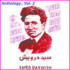 Thumbnail for the Sayed Darwish - Anthology, Vol. 2 link, provided by host site
