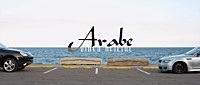 Thumbnail for the Kiubbah Malon - Arabe link, provided by host site