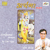 Thumbnail for the Om Vyas - Archana - Om Vyas link, provided by host site