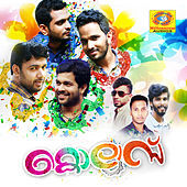 Thumbnail for the Vahid Pariyaram - Avalayirunnente link, provided by host site