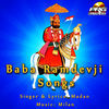 Thumbnail for the Madan - Baba Ramdevji Songs link, provided by host site