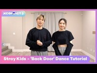 Thumbnail for the Stray Kids - 'Back Door' Dance Tutorial (Explanation & Mirrored) | Ellen and Brian | KCON:TACT 3 link, provided by host site