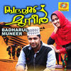 Thumbnail for the Salim Kodathoor - Badharul Muneer link, provided by host site