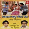 Thumbnail for the Babul - Baithal Baddu Chock Par link, provided by host site