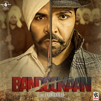 Thumbnail for the Kanth Kaler - Bandookaan link, provided by host site