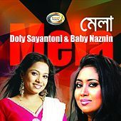 Thumbnail for the Baby Naznin - Banijjo Melate Hoilo link, provided by host site
