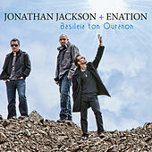 Thumbnail for the Jonathan Jackson - Basileia Ton Ouranon link, provided by host site