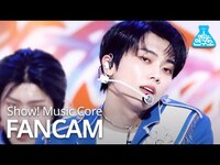 Thumbnail for the MK - [예능연구소] 온앤오프 직캠 'Beautiful Beautiful' (ONF MK FanCam) @Show!MusicCore MBC방송 link, provided by host site