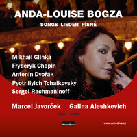 Thumbnail for the Mikhail Glinka - Bedniy pevets (The Poor Singer) link, provided by host site