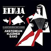 Thumbnail for the Amsterdam Klezmer Band - Benja link, provided by host site