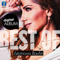Thumbnail for the Despina Vandi - Best Of Despina Vandi link, provided by host site