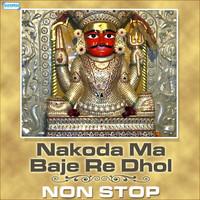 Thumbnail for the Mayuresh Pai - Bhairavnath Vhala Par Upkaari link, provided by host site