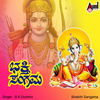 Thumbnail for the B K Sumitra - Bhakthi Sangama link, provided by host site