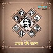 Thumbnail for the Layla - Bhalo Jodi Baso Shokhi link, provided by host site