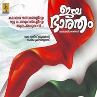 Thumbnail for the K. P. Udayabhanu - Bharathamenaper Ketal link, provided by host site