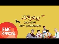 Thumbnail for the N.Flying - (엔플라잉) - 우리 멤버를 소개합니다 (Blind Date Self-Introduction) link, provided by host site