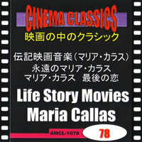 Thumbnail for the Vincenzo Bellini - <CALLAS FOREVER> Norma/ Casta Diva che inargenti (Bellini) link, provided by host site