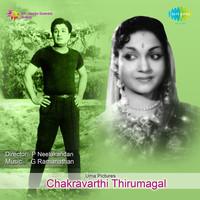 Thumbnail for the Sirkazhi Govindarajan - Chakravarthi Thirumagal link, provided by host site
