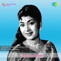 Thumbnail for the M. S. Rama Rao - Chenguna Alameeda link, provided by host site