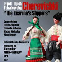 Thumbnail for the Georgy Nelepp - Cherevichki: Act II, Scene I, Part 2 link, provided by host site