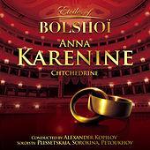 Thumbnail for the Bolshoï National Theatre - Chtchedrine: Anna Karenine (Etoiles of Bolshoï) link, provided by host site