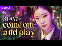 Thumbnail for the Billie Eilish - Come out and play COVER (Sung by STAYC) link, provided by host site