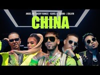 Thumbnail for the Anuel Aa - China (Video Oficial) link, provided by host site