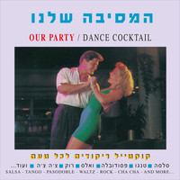 Thumbnail for the Georgette - Dancando Lambada link, provided by host site