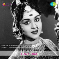 Thumbnail for the Viswanathan Ramamoorthy - Deiva Thaai (Original Motion Picture Soundtrack) link, provided by host site