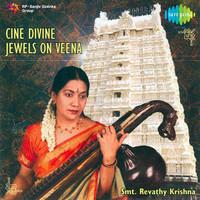 Thumbnail for the Viswanathan Ramamoorthy - Devan Koil - Maniyosai link, provided by host site