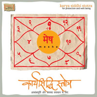 Thumbnail for the Ajit Parab - Dhanadayak Stotra - Daridrya Dukh Dahan link, provided by host site