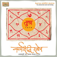 Thumbnail for the Ajit Parab - Dhanadayak Stotra - Devkrit Lakshmi Stotra link, provided by host site