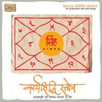 Thumbnail for the Ajit Parab - Dhanadayak Stotra - Rin Mochan Lakshmi Nrisimha Stotra link, provided by host site