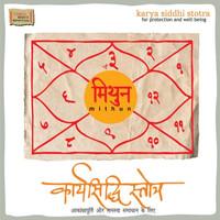 Thumbnail for the Ajit Parab - Dhanadayak Stotra - Satynarayan Ashtakam link, provided by host site