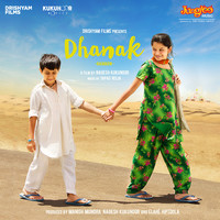 Thumbnail for the Tapas Relia - Dhanak (Original Motion Picture Soundtrack) link, provided by host site