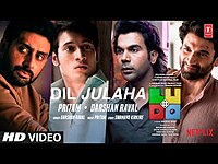 Thumbnail for the Ludo - Dil Julaha | Abhishek B, Aditya K, Rajkummar R, Pankaj T, Fatima S, Sanya | Pritam, Darshan R link, provided by host site