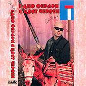 Thumbnail for the Ku-Ku Band - Edno Ferrari S Tsvyat Cherven - Instrumental link, provided by host site