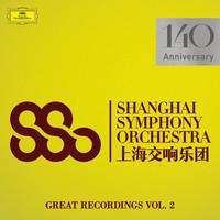 Thumbnail for the Richard Strauss - Ein Heldenleben, Op. 40, TrV 190: 5. Des Helden Friedenswerke link, provided by host site