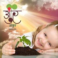 Thumbnail for the Uttara Kelkar - Ekdach Janma Milto link, provided by host site