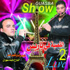 Thumbnail for the Cheb Hassen - El Gasba Fi Paris, Vol. 2 link, provided by host site