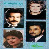 Thumbnail for the Elahe - Entezar-pooneha Dar Shohtare link, provided by host site