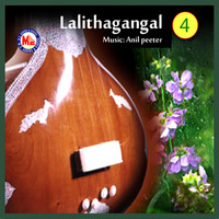 Thumbnail for the K. P. Udayabhanu - Enthinen link, provided by host site