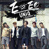 Thumbnail for the Uniq - Eoeo link, provided by host site
